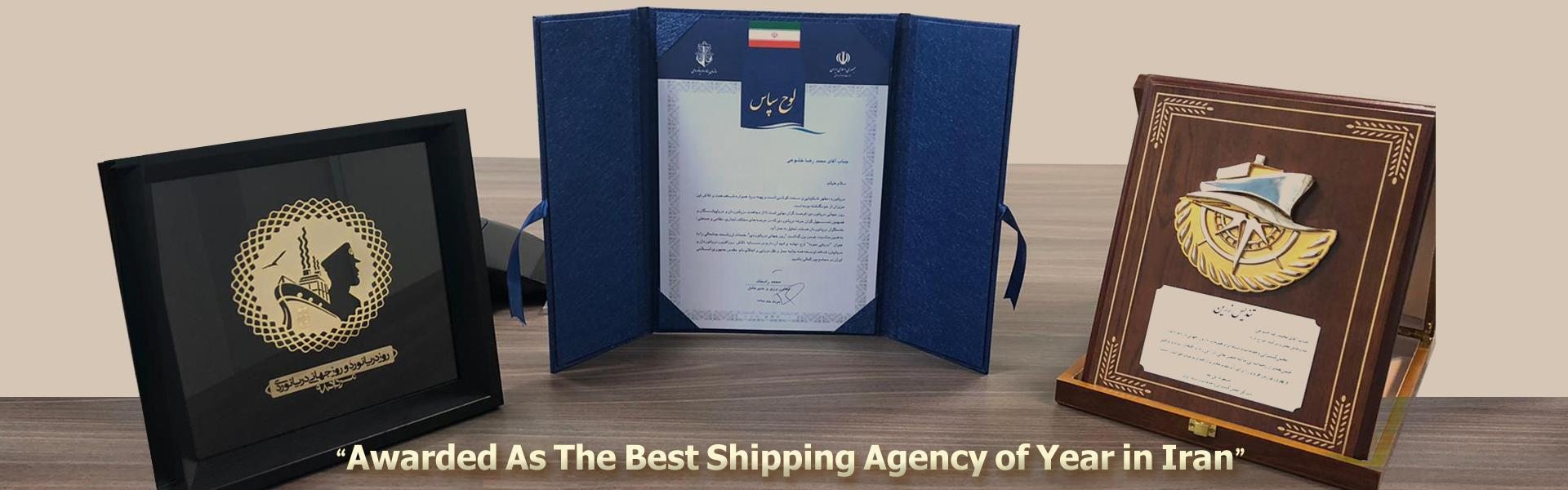 """Awarded As The Best Shipping Agency of Year in Iran"""